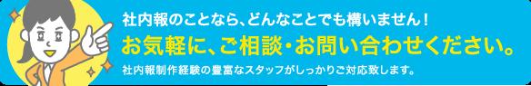 otoiawase_title